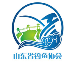 山东省钓鱼协会
