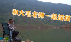 《游钓中国7》第15集 再临牂牁江,百锚觅正口!